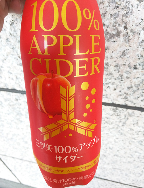 mituya100applecider_201601
