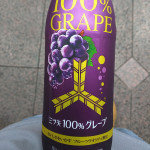 mituya100grape_201701