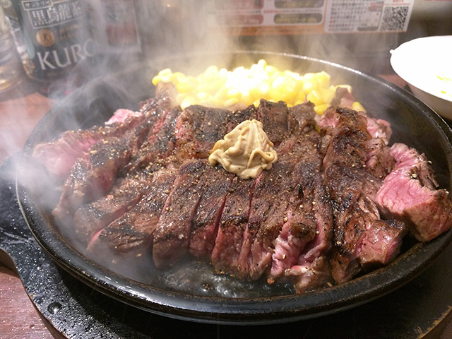 ikinaristeak_wildsteak_201801