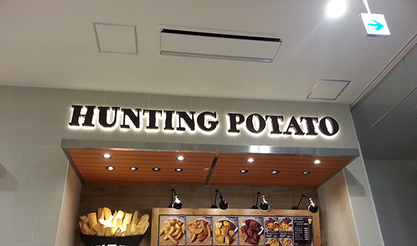 HUNTINGPOTATO_201501