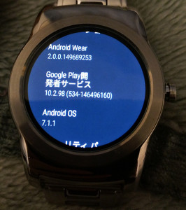 AndroidWear20_201702