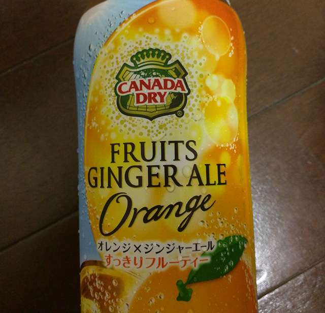 canadadry_orange_201701